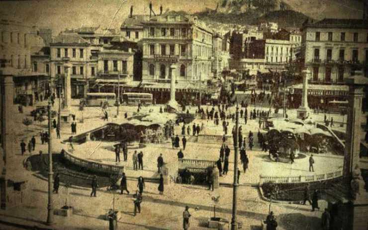 Έντονα τηλεκινητικά φαινόμενα στην Αθήνα, το 1937 (Μέρος Α)...
