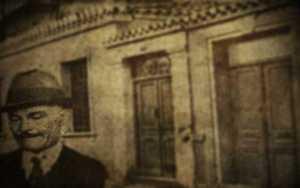 Τo πόλτεργκαϊστ της οδού Μαιζώνος, στο κέντρο της Αθήνας, το 1936...