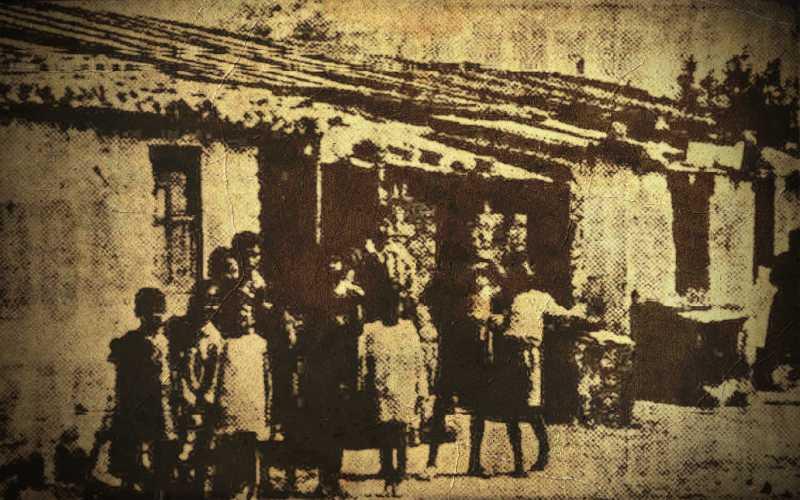 Το πόλτεργκαϊστ του Χαλανδρίου, το 1933…