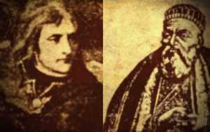 Η περίφημη επιστολή του Αλή Πασά των Ιωαννίνων προς τον Ναπολέοντα Βοναπάρτη...