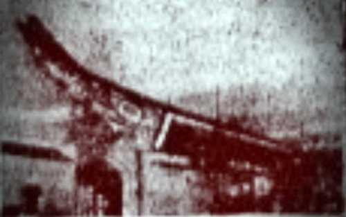 Το πανάρχαιο αερόπλοιο των Χάιντα…