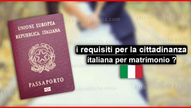 Come si acquisisce la cittadinanza italiana per matrimonio ?