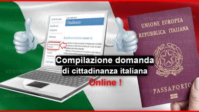 Compilazione della domanda di cittadinanza italiana online