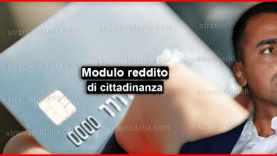 Photo of Modulo reddito di cittadinanza inps 2019