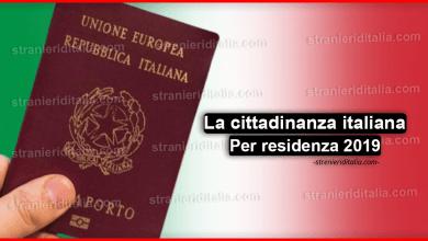 La cittadinanza italiana per naturalizzazione (residenza) - Domanda/Risposta