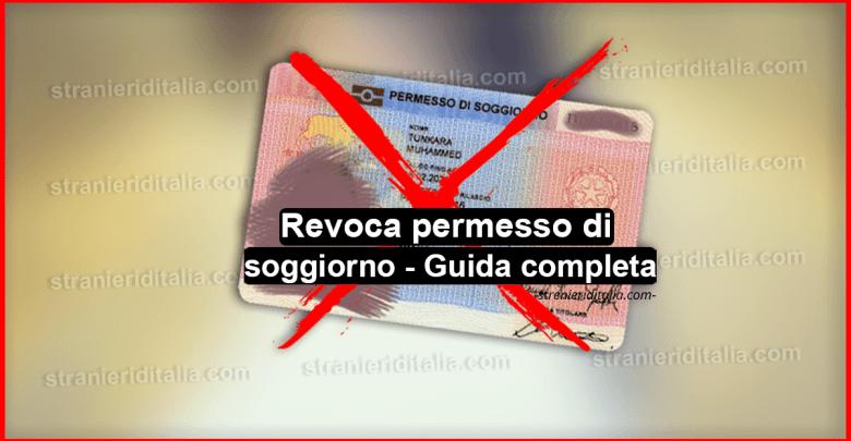 Revoca permesso di soggiorno in quali casi avviene for Controllo online del permesso di soggiorno