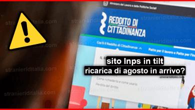 Photo of Reddito di cittadinanza sito Inps in tilt: ricarica di agosto in arrivo?