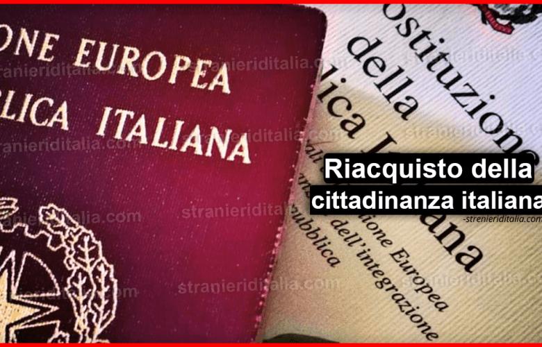 Riacquisto cittadinanza italiana: Chi l'ha perduta può riacquistarla?