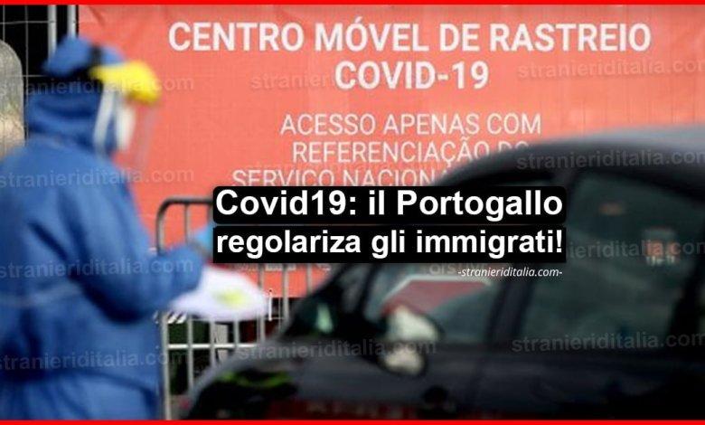 Coronavirus: il Portogallo salva gli immigrati senza permesso di soggiorno