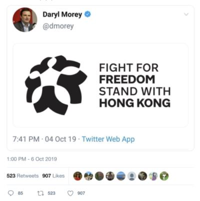 Daryl Morey's since-deleted tweet