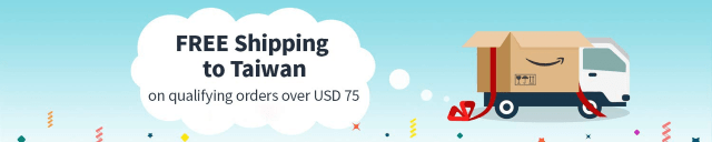 Amazon's announcement of free shipping to Taiwan