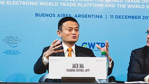 Jack Ma - Coaching Quotes and Tips - Strategies for Influence