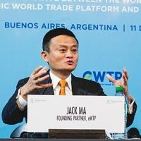 Jack Ma - Coaching Quotes and Tips
