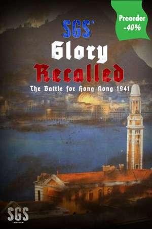 SGS – Glory Recalled