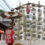 祇園祭で山鉾巡行の後祭り コースや見どころは?その後の楽しみ方って?