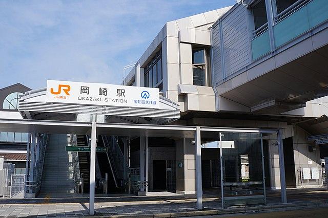 640px-JR_Okazaki_Station_East_Gate_140629