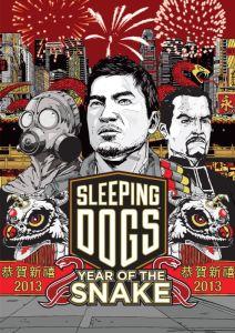 sleeping dogs yots1