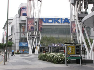The Nokia Theater...where MIKUNOPOLIS was held in 2011...