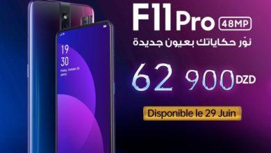 Oppo F11 Pro [Made in Algérie] : Caractéristiques et Prix 10