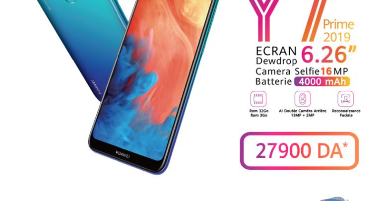 Huawei Y7 Prime 2019 VS. Brandt B-Prime S : le Duel Made in Algérie 1