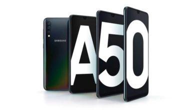 Samsung Galaxy A50 [Made in Algérie] : Avis, Prix et Fiche technique 1