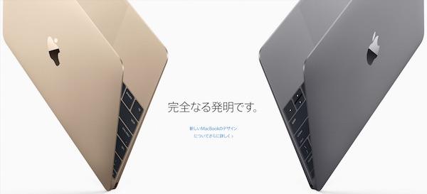 新MacBook