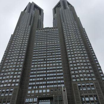 東京都庁 全景