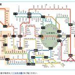 東京近郊の電車移動はSuicaがお得