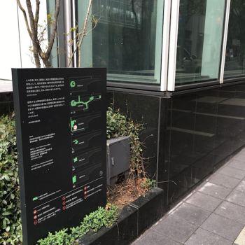 渋谷ヒカリエ 隅っこ