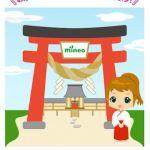mineoが新規/既存ユーザー向けにお得なキャンペーン開始
