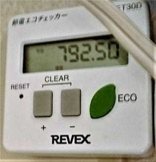 冷房電気代20170717.jpg