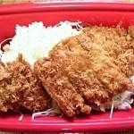 帰省終了後初の夕食は松のやのタレかつ丼弁当