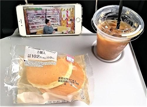 マチカフェ無料クーポンで昼食.jpg