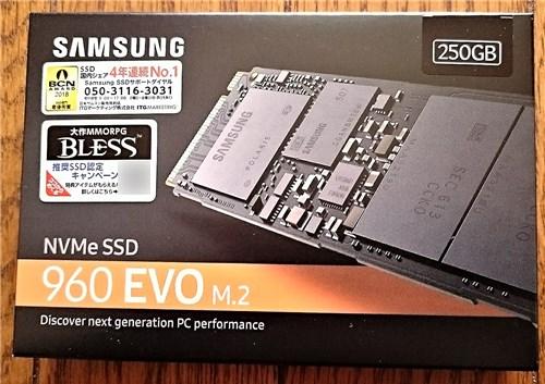 EVO 960 パッケージ