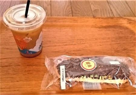LINE 10円ピンポンキャンペーンのコーヒーと半額パンで昼食