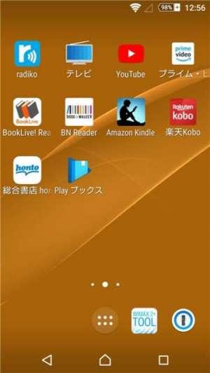 Xperia Z3 ホーム画面