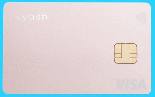 Kyash Card ピンク