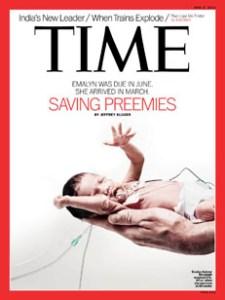 preemiecover
