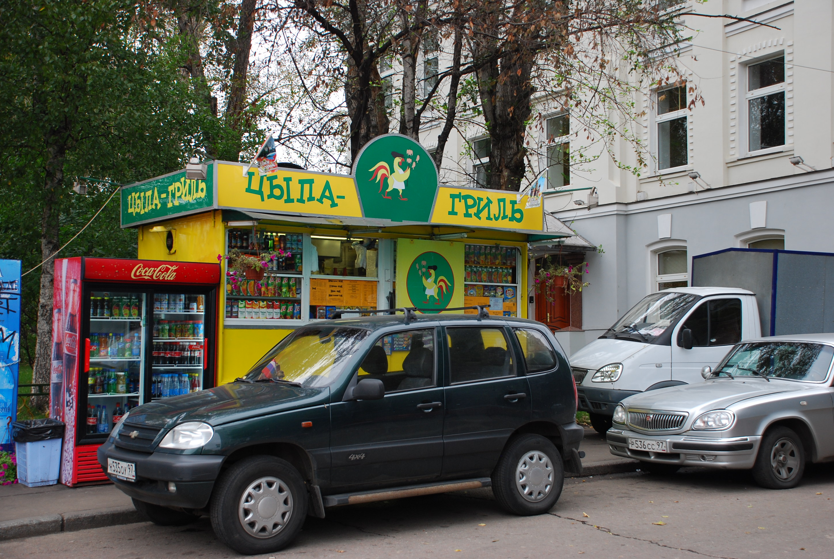 Beer Kiosk in Moscow