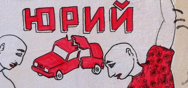 russain_8502