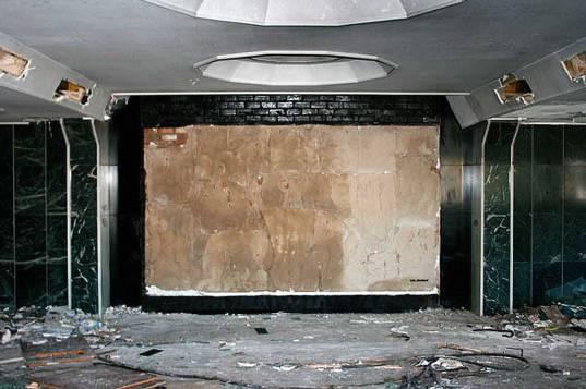 Ruined Hall