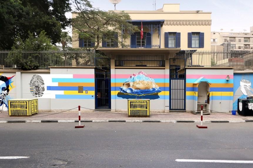 Compelling Machine n2, Cairo 2014