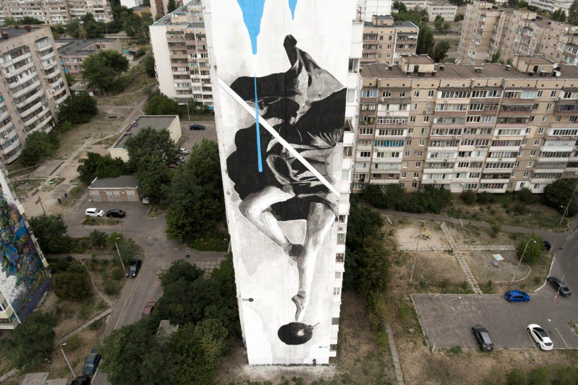 INO_instability_ArtUnitedUs_Kiev_2016_10