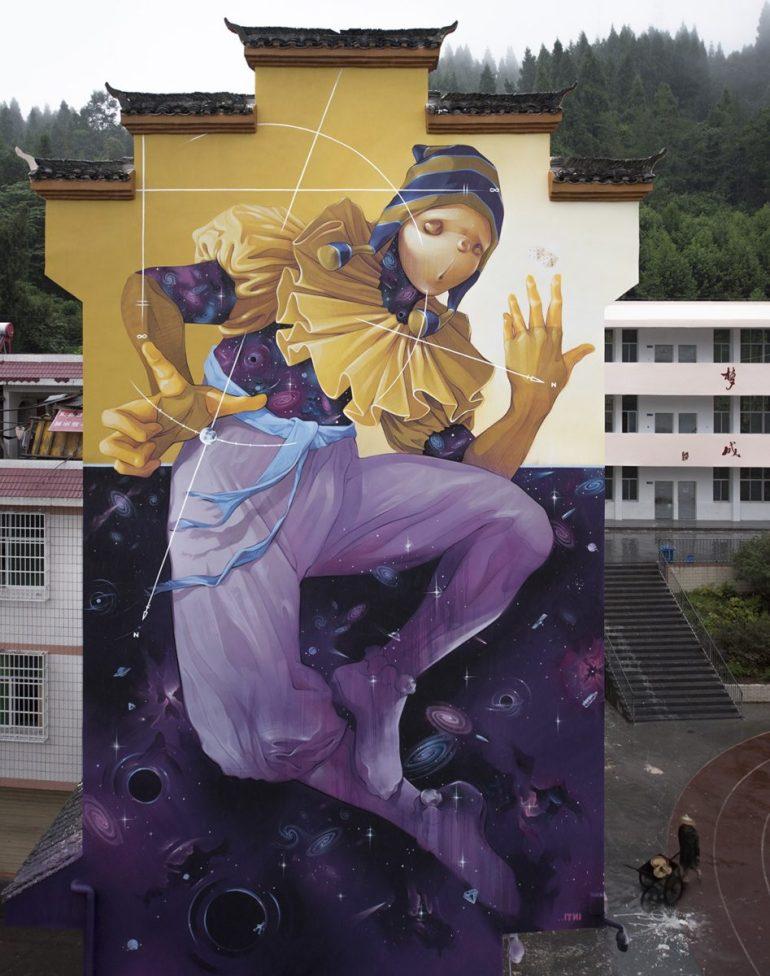 INTI in Jishou, China