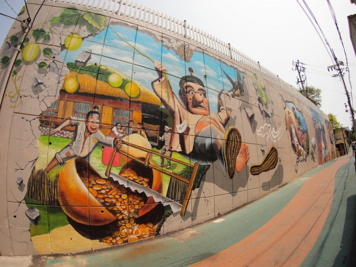 Street Art fromSeoul Area, South Korea. Photo byMark Johnson8