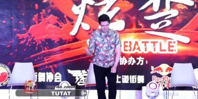 TUFF,TUTAT,DOKYUN|POPPING JUDGE SHOW|龙舞炫楚-2015宿迁