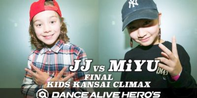 JJ vs MiYU(Hathors/Lil'K) FINAL / DANCE@LIVE 2017 KIDS KANSAI CLIMAX