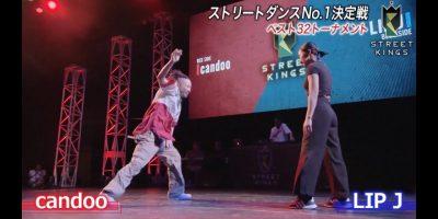 STREET KINGS vol.2 in大阪 ベスト32|candoo vs LIP J|ストリートダンス世界一決定戦|AbemaSPECIAL【AbemaTV】