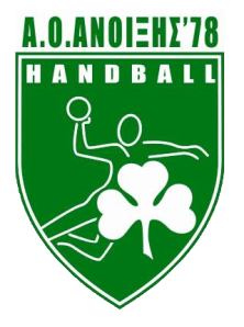 Logo 341 Greece 2nd Street Handball Διονύσου in Kryoneri