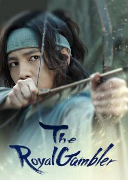 COMPLETE: The Royal Gambler Season 1 Episode 1 – 24 [Korean Drama]